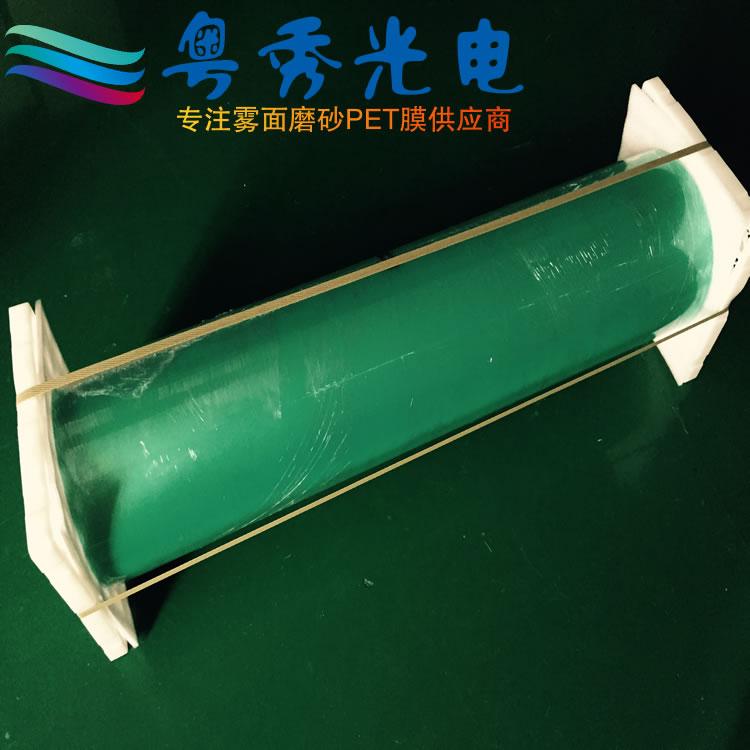 柯图泰F200 细砂PET 磨砂PET 磨砂胶片