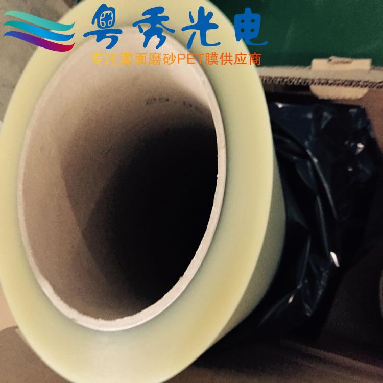 日本KIMOTO N60 高雾度硬化PET膜 薄膜开关专用