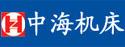 中海机床卷板机