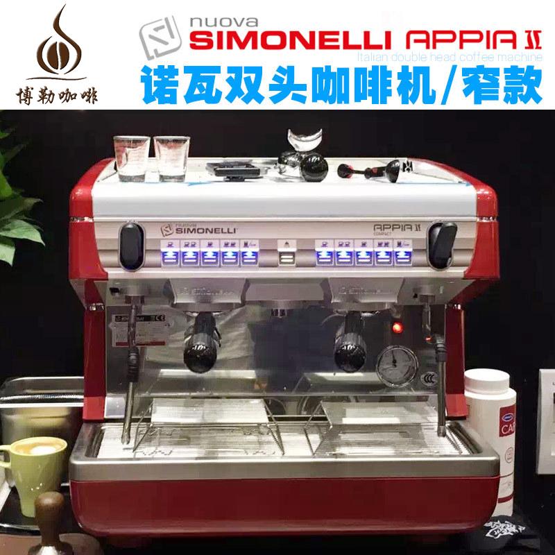 新款Nuova appia諾瓦雙頭咖啡機窄款高杯版
