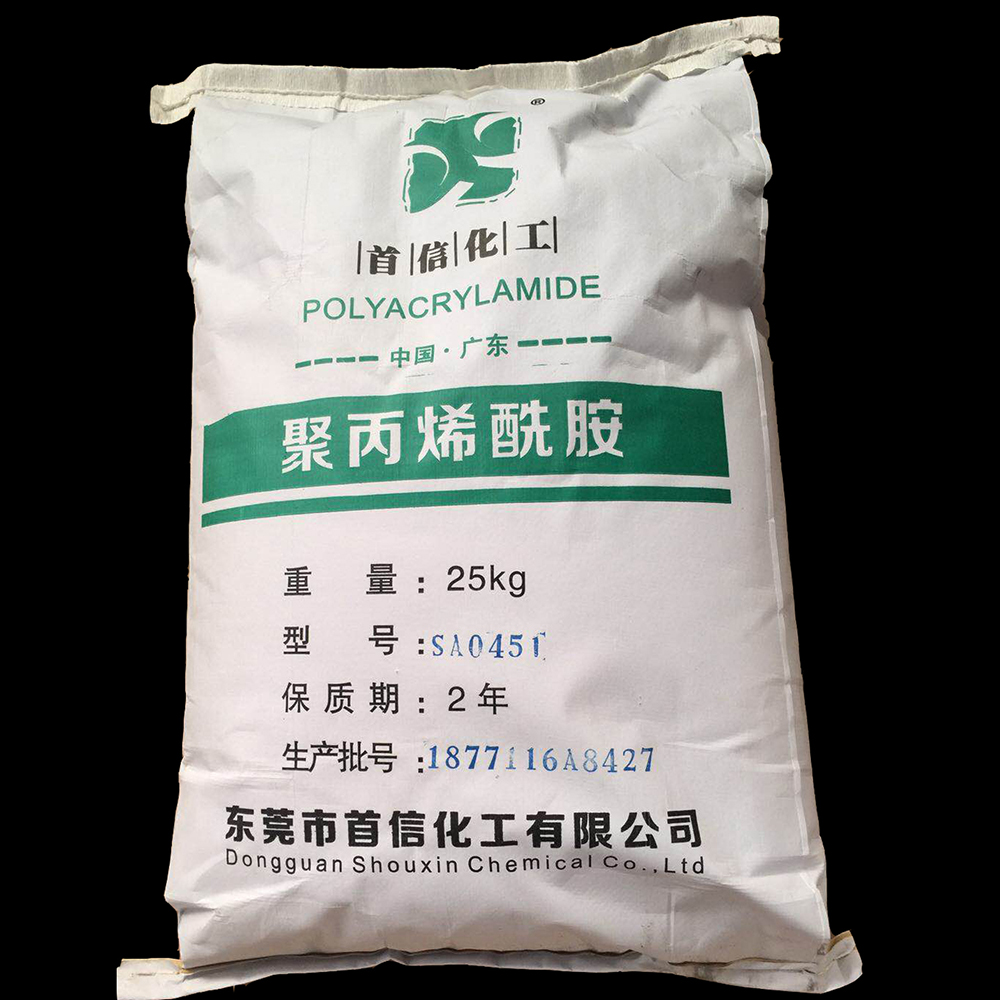 洗煤厂洗煤废水专用阴离子聚丙烯酰胺-首信化工