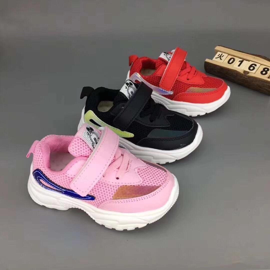 福建泉州巴布豆品牌童鞋尾貨溫州貨源網店批發