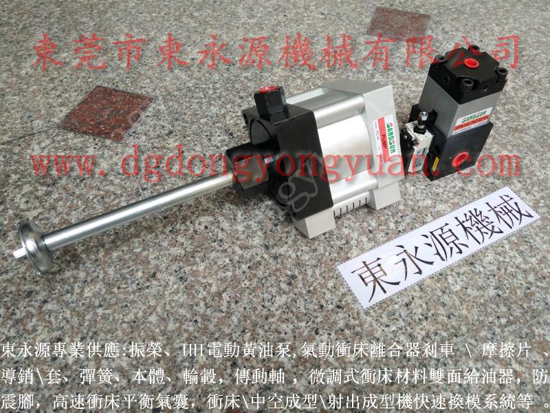 AKE-35 冲压机刹车片,雍兴旋转轴封 找东永源