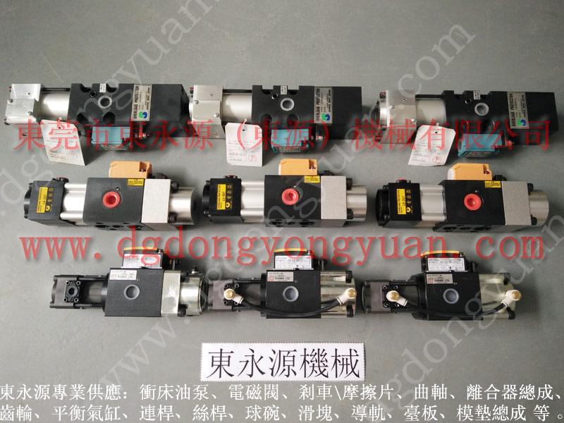 DSF-N1-A 冲床摩擦块,雍兴旋转轴封 找东永源