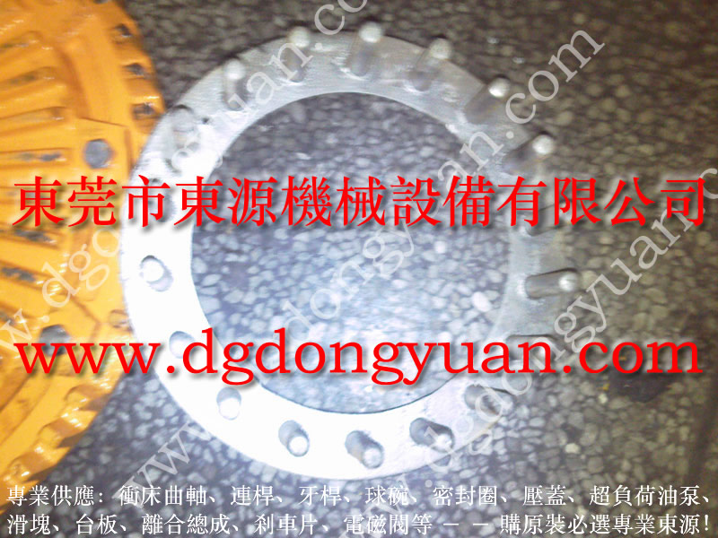 C1N-110 冲床摩擦片,耐高温旋转轴封 找东永源