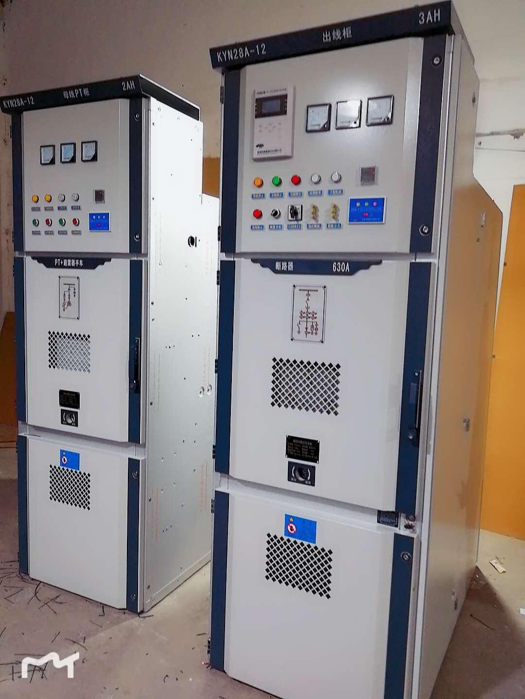 KYN28-12/1250A手车式高压中置柜 户内高压配电柜
