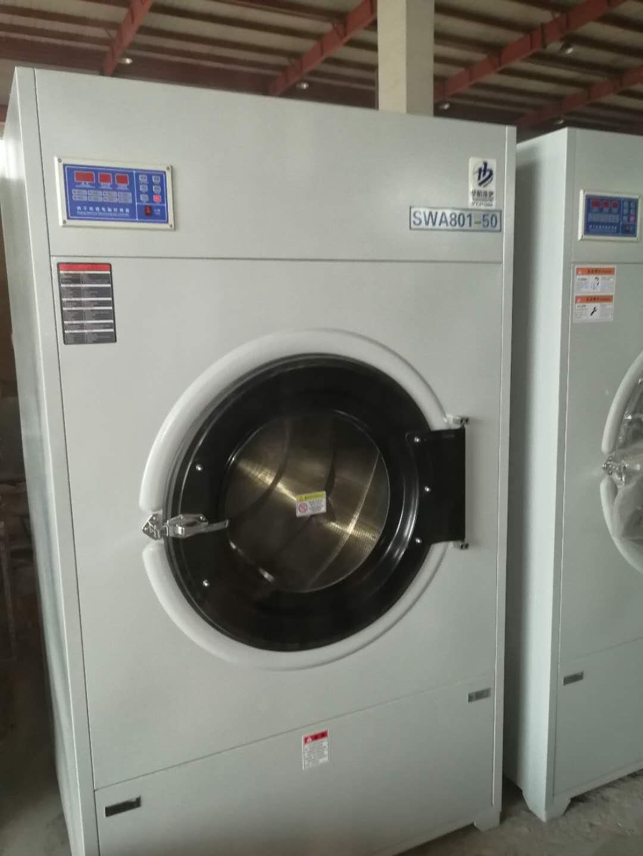大型養老院洗衣房配置床單被套洗衣烘干機設備