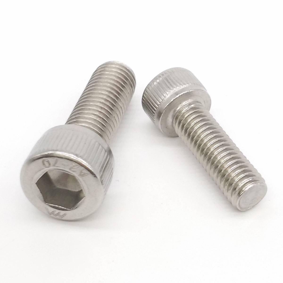 304不銹鋼內六角 內六角螺栓 無錫不銹鋼