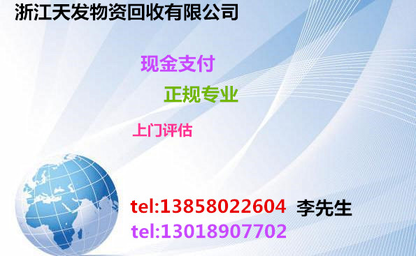 杭州变压器回收《杭州变压器回收多少钱一台》杭州回收废旧变压器