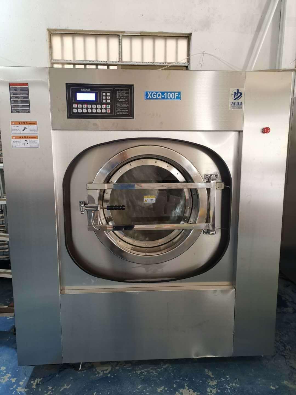 中小型衛生院醫院清洗床單被套用洗衣機烘干機設備