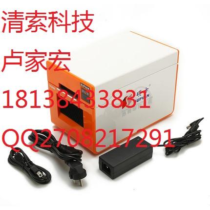 硕方标签机TP-2000号码管打印机