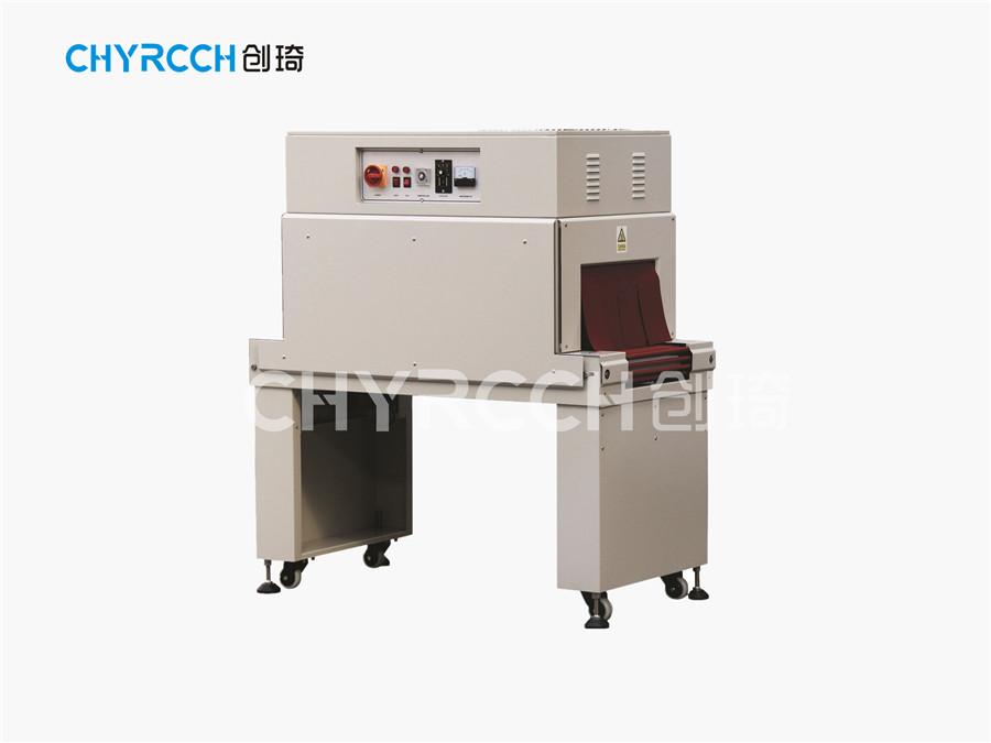 创琦CA-500热收缩包装机/热收缩包装机厂家