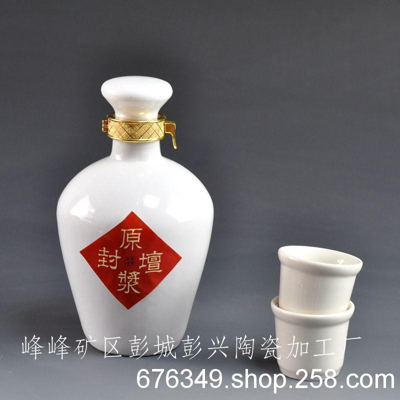 河北邯郸酒瓶酒杯生产厂家