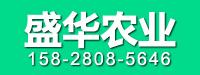 四川盛华农业万博maxbetx官网app下载