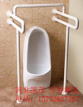 厕所扶手厂家供应残疾人老人卫生间防滑扶手安全抓杆