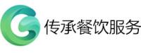 无锡传承餐饮服务有限公司鸿山分公司