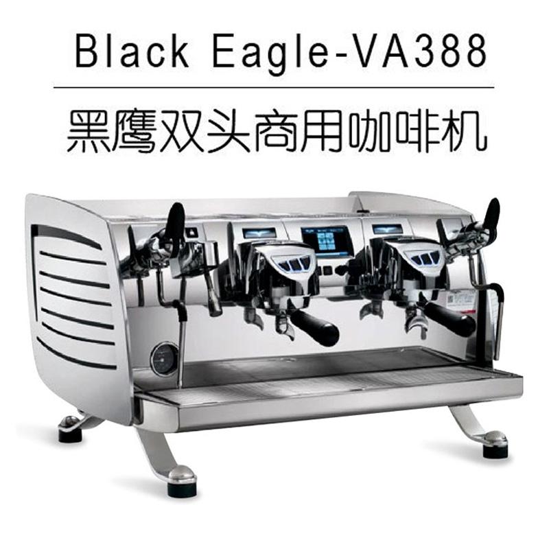 意大利諾瓦黑鷹咖啡機Black Eagle-VA388咖啡機