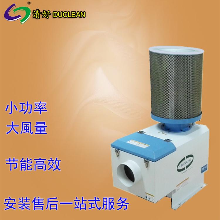清好环保数控加工中心静电工业油烟净化器油雾收集过滤器