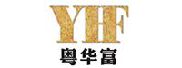 云浮市粤华富石材万博maxbetx官网app下载