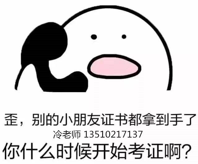想考个深圳***员分***吗!