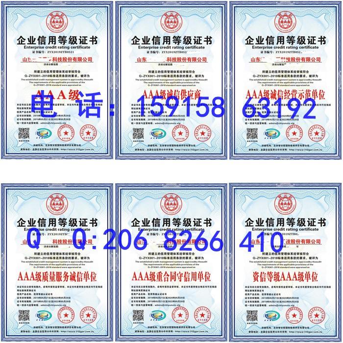 怎么去申报中国环保产品证书要多少钱