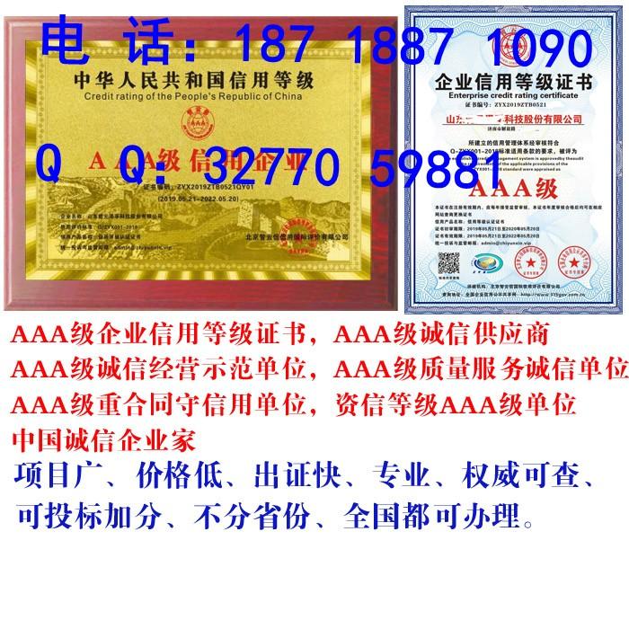 湖南申请绿色环保产品证书要求