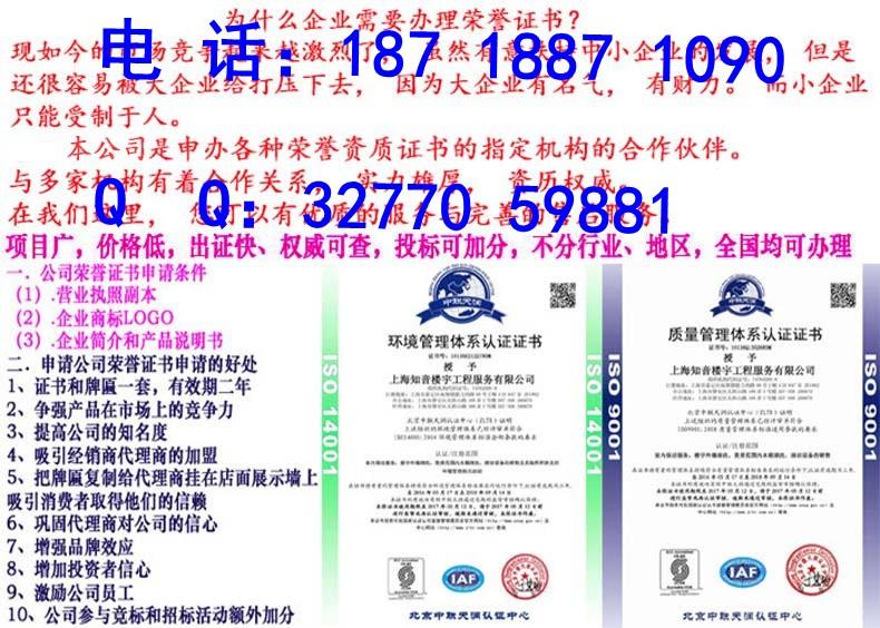 怎样申请中国绿色环保产品证书多长时间