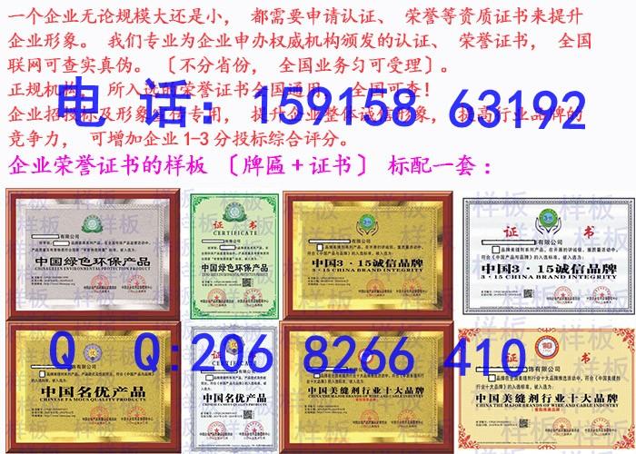 中国环保产品证书哪里可以申办