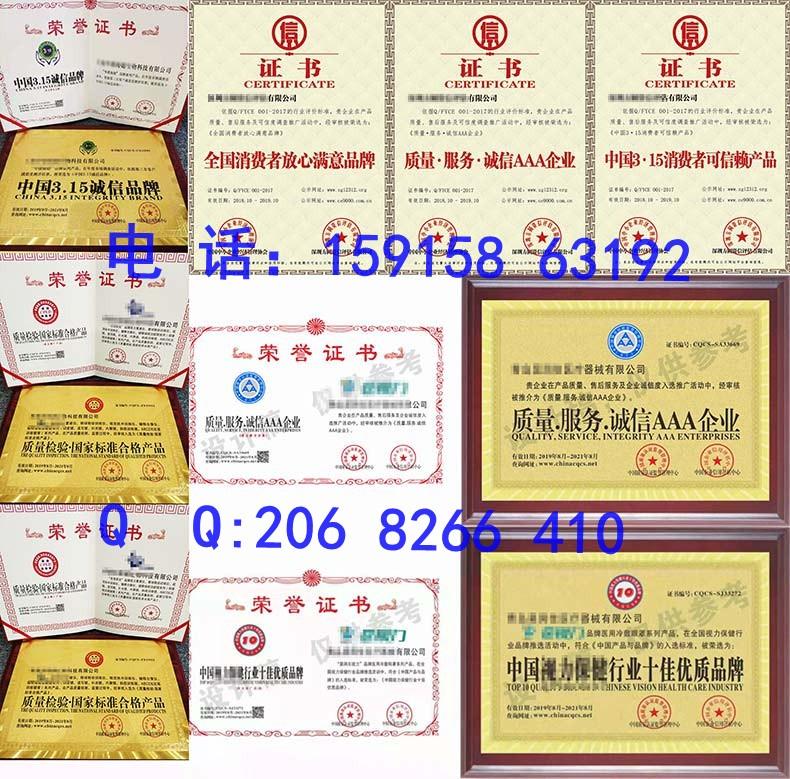 怎样申报申请中国环保产品证书要多少费用