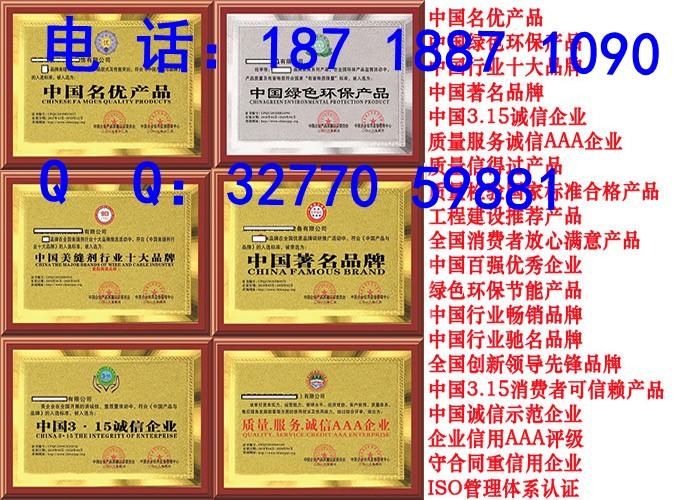 办理中国节能产品要多少费用