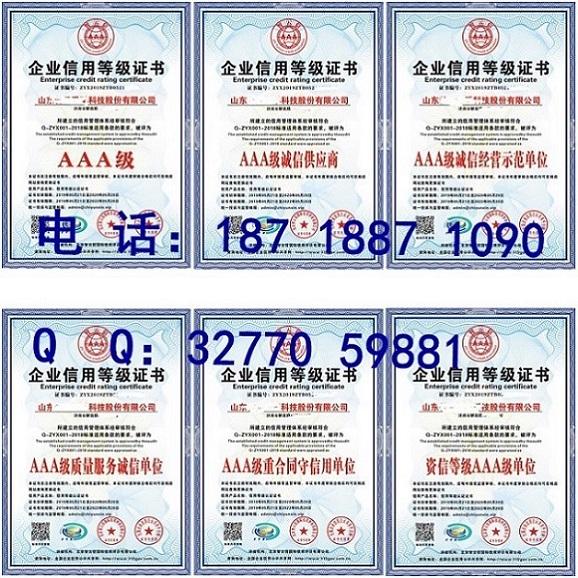 申报办理绿色环保节能产品证书时间多久