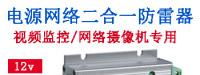 深圳市在越电气万博maxbetx官网app下载
