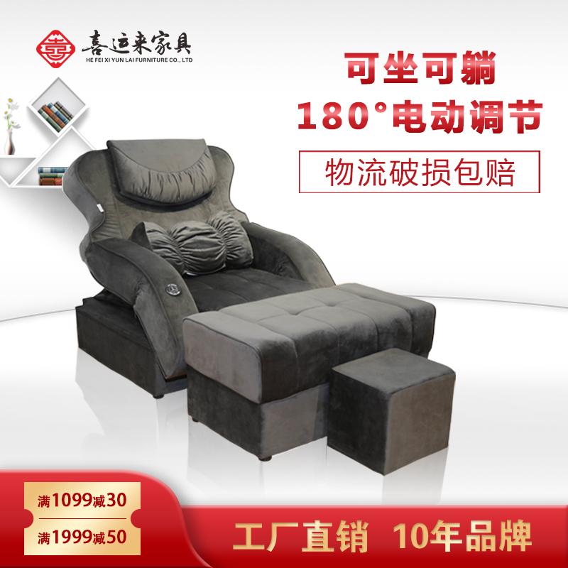 足療沙發電動洗浴休閑會所沙發***按摩床可躺椅升降足浴沙發
