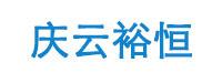 庆云县裕恒仓储设备万博maxbetx官网app下载