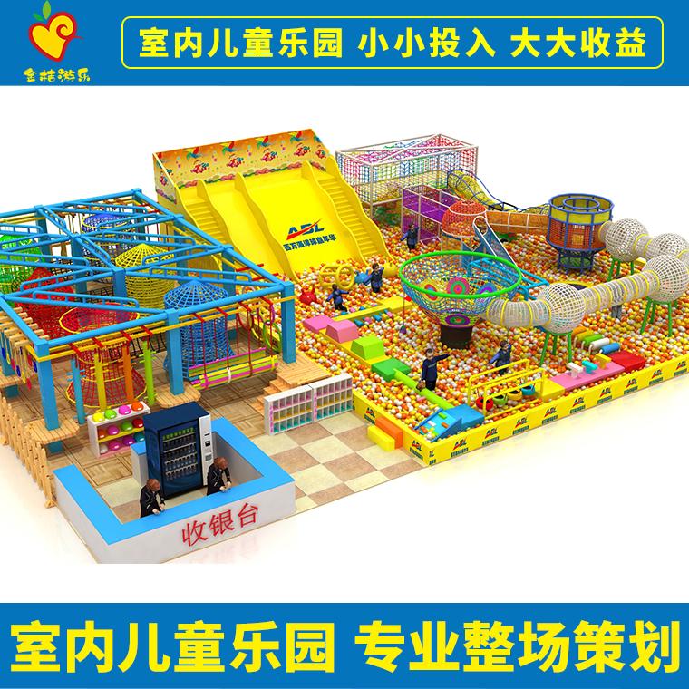 长沙电动玩具***蹦床价格