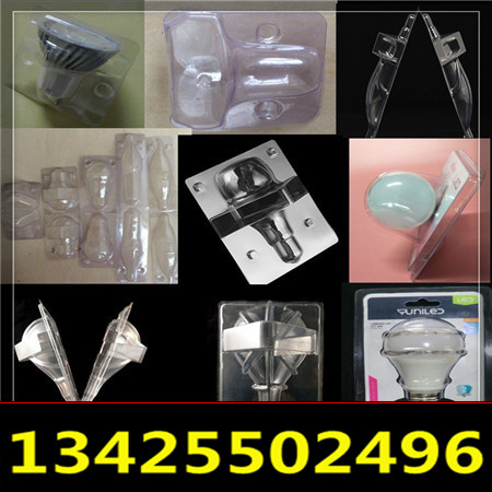 灯具泡壳塑料包装内托_吸塑盒包装_山东吸塑厂