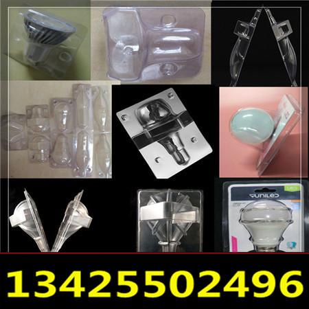 灯具泡壳塑料包装内托_吸塑盒生产_山东吸塑厂