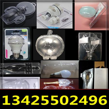 球泡吸塑包装托壳_吸塑盒生产厂家_山东吸塑内托