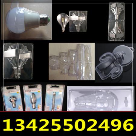 灯具泡壳吸塑包装内托_吸塑盒生产厂家_山东吸塑工厂