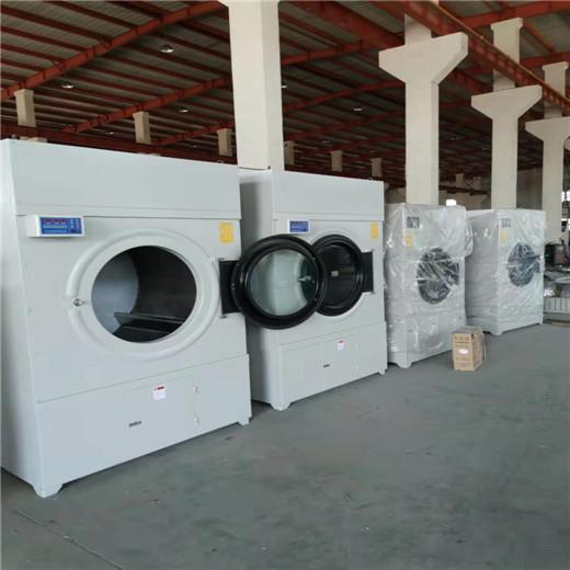大型賓館水洗設備 酒店洗滌設備 100公斤工業用烘干機
