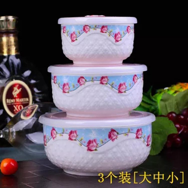 景德镇辰天陶瓷保鲜碗泡面碗可爱便当碗带盖学生甜品碗少女心