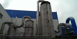 碳化反應結晶器(塔)