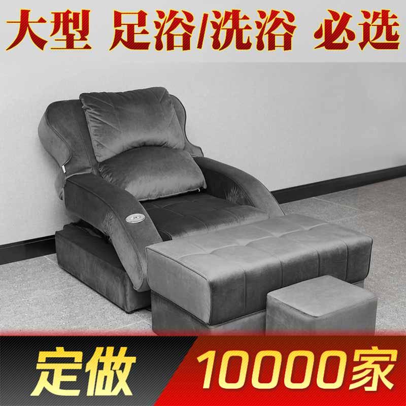 足浴店足療沙發洗腳修腳足浴沙發電動躺椅***spa會所休息沙發