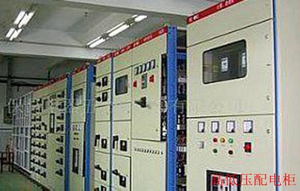 閔行區配電柜回收——上海虹橋低壓配電柜回收價格