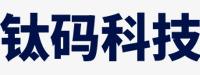 广州市钛码电子科技有限公司