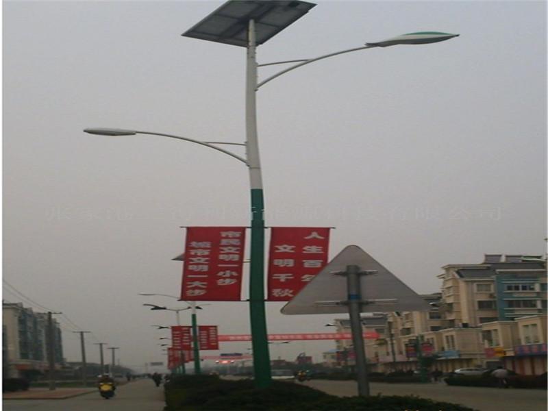 信阳太阳能路灯***格-太阳能路灯厂家电话