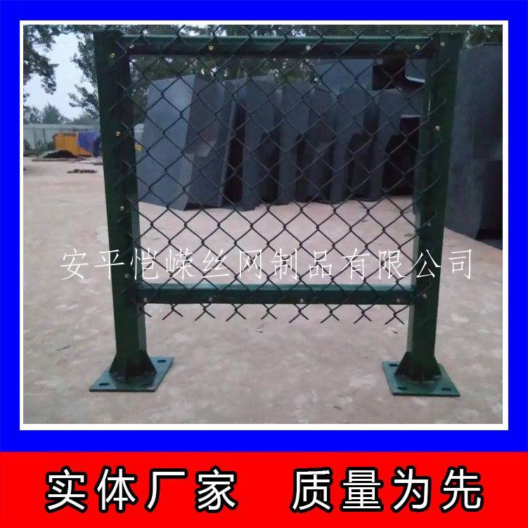 恺嵘厂家***勾花网学校操场隔离护栏体育场护栏定制现货