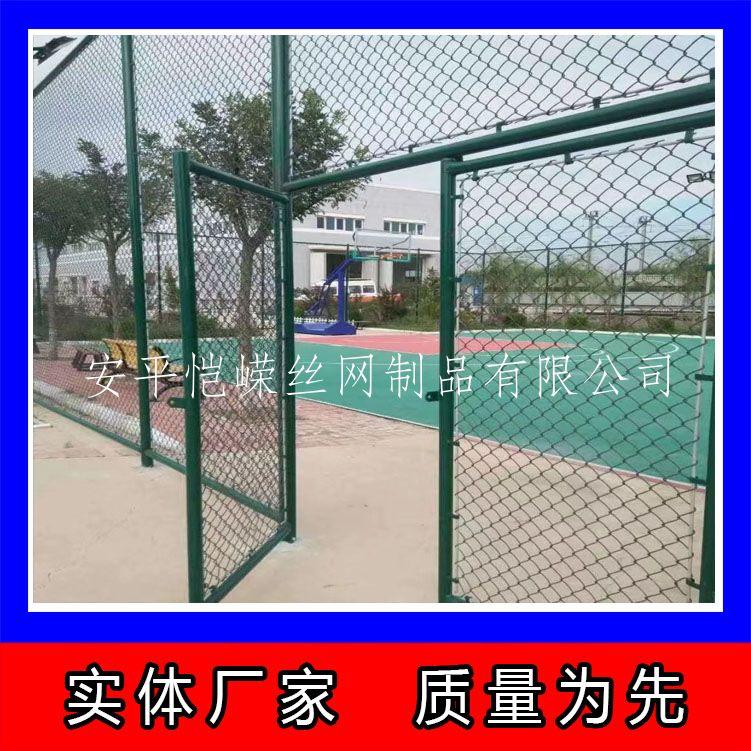 护栏网厂家***球场围栏篮球场护栏网勾花体育场铁丝网运动场围栏