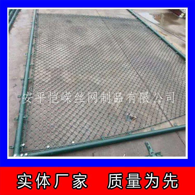 恺嵘厂家***日字型网球场移动护栏网组装式操场勾花围栏现货