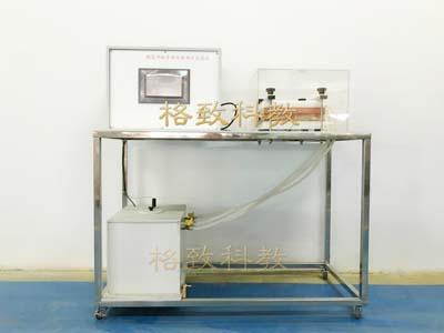穩態平板法測定絕緣材料導熱系數實驗裝置Ⅱ型GZC024 Ⅱ型